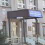 Podjęto uchwałę w sprawie zmiany statutu Zespołu Opieki Zdrowotnej w Pińczowie
